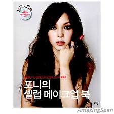 Pony's Celeb Makeup Book with DVD Make-up Techniques Tutorial Korean Makeup book
