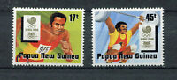 S8642) Papua & New Guinea MNH 1988, Olympic Games Seoul 2v