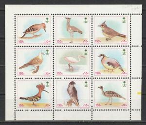 Saudi Arabia - 1992 - Perforation 14 - ( Birds - Block of 9 - 150 h. ) - MNH**