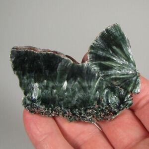 "2.7"" Green SERAPHINITE Polished Crystal Slab Slice - Siberia, Russia"