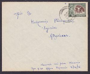 Cyprus Sc 171 on 1956 10c Copper Mine Rural Mails Service cover to PALOURIOTISSA