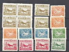 Bolivia Stamps  Sc RA5-8 of 16 (with 1 block) mint