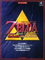 The Legend of Zelda / Best Collection Piano Sheet Music Book for Beginner F/S