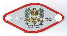SCOUTS OF HONG KONG SILVER JUBILEE DISTRICT 35th Anniversary Scout Woggle Slide