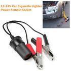 12-24v Car Cigarette Lighter Female Socket Adapter Power Connector Cord Outlet