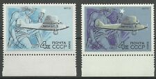 Russie Russia Russland Aviation Tupolev ANT 9 Planes ** 1969 Erreur Error Fehler