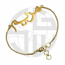 Personalised Name Bracelet GOLD Plated ANY NAME in ARABIC of your choice
