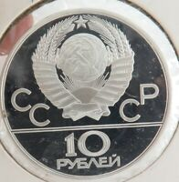 1979 RUSSIA RUSSIAN 1980 MOSCOW OLYMPICS SILVER 10 ROUBLES PROOF.