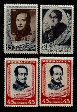 RUSSIA Mikhail Y. Lermontov (1814-1841), Poet. 1939 Scott 757-759 MNH (BI#2)