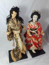 "Japanese Geisha Kimono Cloth Doll Set Of Two Circa 1950 17"""