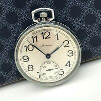 MOLNIJA Pocket Watch Classic USSR 70s Chrome Mechanical Casual Vintage SERVICED