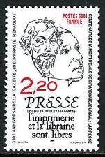 France 1743, MNH. Anniversaries of La Gazette and Le Journal, 1981