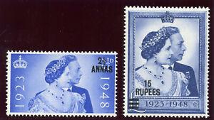 Oman 1948 KGVI Silver Wedding set complete MLH. SG 25-26. Sc 25-26.