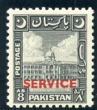 Pakistan 1949 KGVI Official 8a black superb MNH. SG O31. Sc O31.