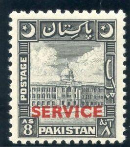 Pakistan 1949 KGVI Official 8a black superb MNH. SG O31. Sc O31.