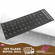 Franch Transparent Keyboard Stickers With White Letters Laptop Computer