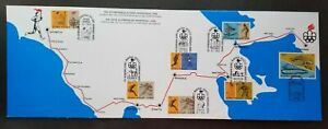 [SJ] Greece Olympic Games Montreal 1976 Sport Games (folder) *complete Torchrun