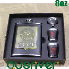 8oz Stainless Steel Hip Flask Liquor Alcohol Bottle 2Cups Funnel Set Gift Box
