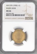 Saudi Arabia Guinea 1950 NGC-MS66 Gem+ Brilliant Uncirculated gold