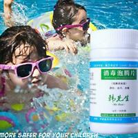 1 Bottle 5 IN 1 Multifunction CHLORINE TABLETS For Small Swimming SPA Pool O2V4
