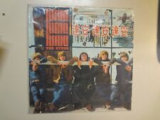 BYRDS:Turn! Turn! Turn!(Vol.1)-Taiwan LP 65 First Recs.(S)FL-1282 Orange Wax PCV
