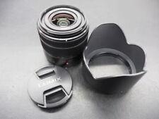 Panasonic Standardobjektive ohne Angebotspaket