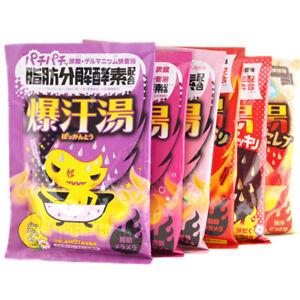 Bison Japan Bakkanto Hot & Sweat Bath Salt Best Seller Bundle (60g x 6 sachets)