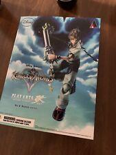 Play Arts Kai Kingdom Hearts No. 2 Sora