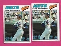 RARE 2 X 1977 OPC # 98 METS DAVE KINGMAN  CARD (INV# C2000)