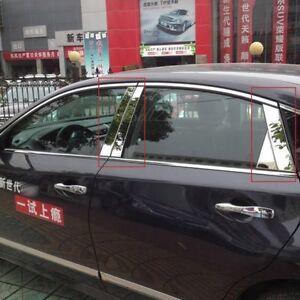 For Nissan Altima 2013 2014 2015 2016 Steel Window Center Pillar Post Cover trim
