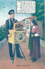 Nisco Museum Of Mechanical Music - Yeddish Jewish Card-Vintage Postcard Israel