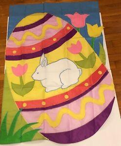 """Appliqué Easter House Flag  30"""" x 44"""" Style #15500"""