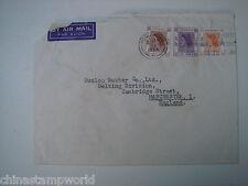 Old HK Copertura FM Dunlop in gomma per il suo ufficio UK DD 10 Aug.1954, 3 FRANCOBOLLI QEII