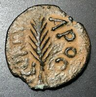 ANCIENT JUDAEA, PROCURATIONAL; PORCIUS FESTUS; 59-62 C.E. VERY NICE COIN!