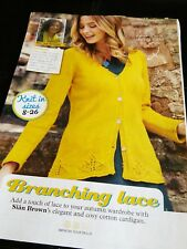 Branching Lace,  Knitting pattern for Ladies Cardigan by Sian Brown