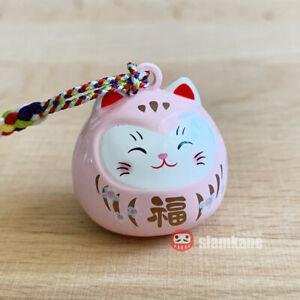 Music Bell Neko Lucky Cat Japanese Mizu Bell Lucky Amulet