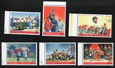 CN80 PR China 1968 W5  Cultural Revolution part set CTO with BORDERS
