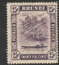 BRUNEI 1907 SET SG 43 MTD MINT -CAT£10