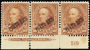 Porto Rico #214, Mint VF OG PL# & Imprint Strip of 3 CV $150 -*- Stuart Katz