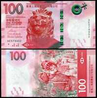 HONG KONG 100 DOLLARS 2018 / 2019 P NEW DESIGN HSBC UNC