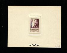 Tunisia 1948 Stamp Day Communication Scott B106 Unsigned Sunken Die Artist Proof