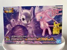 Pokemon Japan - PLAMO COLLECTION MEWTWO, MEW & PIKACHU SET - BANDAI figure toy