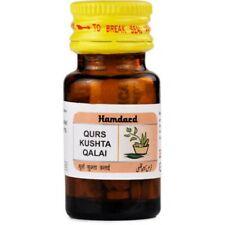 Hamdard Qurs Kushta Qalai Unani Indian Herbal 100% Natural Remedy Free Shipping