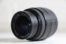 SIGMA UC 28-70mm Zoom Lens for PENTAX ~ Great Lens!
