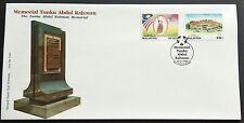 Malaysia 1994 Tunku Abdul Rahman Memorial 2v Stamps FDC (Melaka Cancellation)
