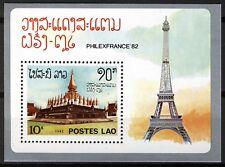Laos 1982, PhilexFrance 82, Eiffel tower M/S MNH Sc#392