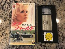 LOVE FIELD RARE JAPAN JAPANESE VHS 1992 MICHELLE PFEIFFER KENNEDY ASSASSINATION