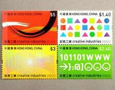 Hong Kong 2005 Creative Industries Stamps Se-tenant Block from Booklet