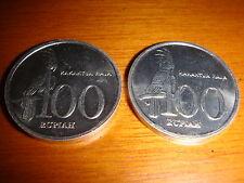 Indonesia 1999, 100 Rupiah, 2 pieces Aluminum Coins, UNC