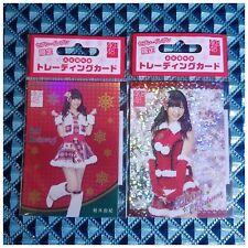 Seven-Eleven Limited AKB48 Trading Card Yuki Kashiwagi X'mas ver. Set 2